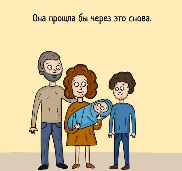 nz1.ru_145932182410