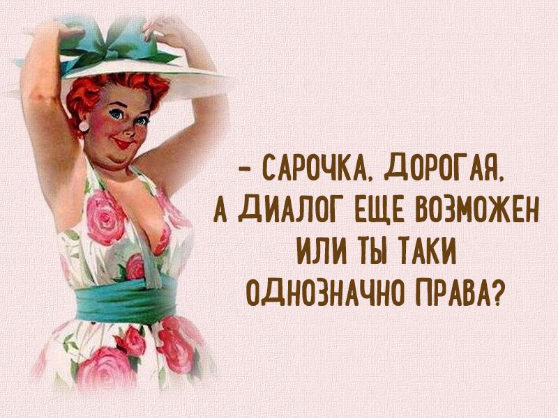 Классные шутки, которые могли придумать только в Одессе!