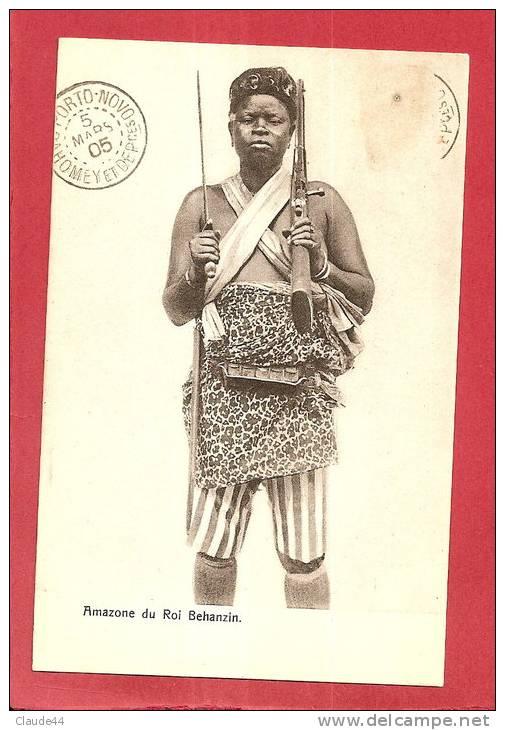 amazone-dahomey-4