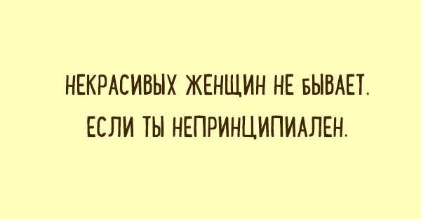 nabludeniya1