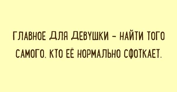 nabludeniya11
