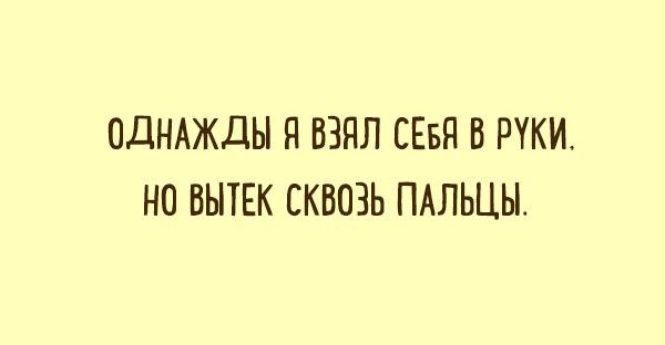 nabludeniya12
