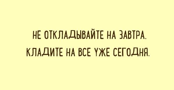 nabludeniya15