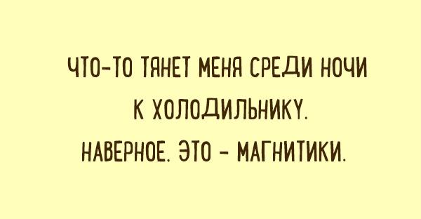 nabludeniya19