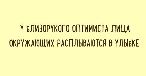 nabludeniya2