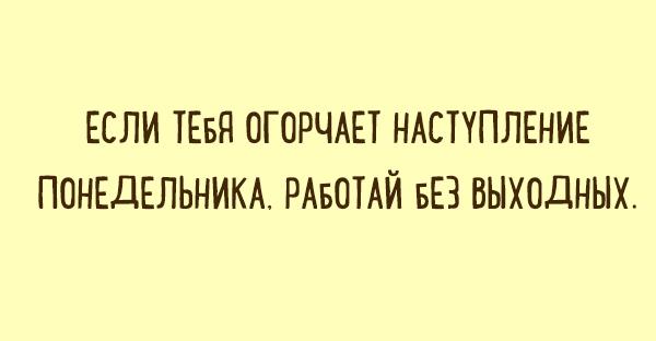 nabludeniya5
