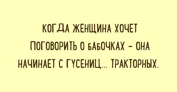 nabludeniya7