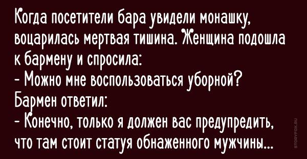 zhena-minet-ya-zashla-v-tualet-desheviy-kunilingus