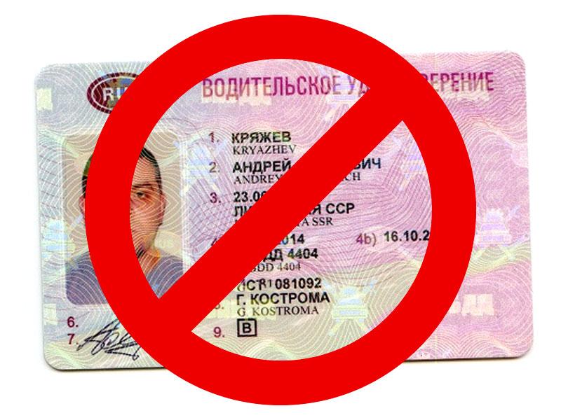 Ваши водительские права в Европе больше НЕДЕЙСТВИТЕЛЬНЫ! Теперь вам нужен ещё один документ!