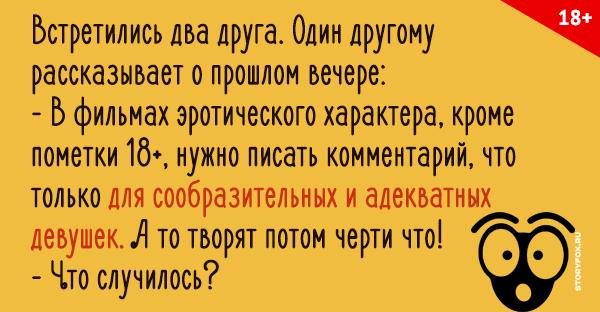 Анекдот Про Девочку И Пельмени