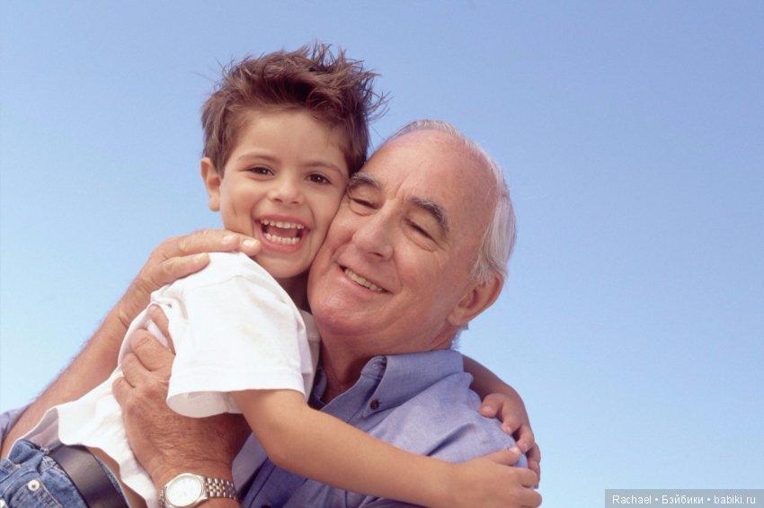 Женщина спрашивает у мужчины, как ему удается быть таким спокойным со своим невероятно капризным внуком? Его ответ просто бесценный!