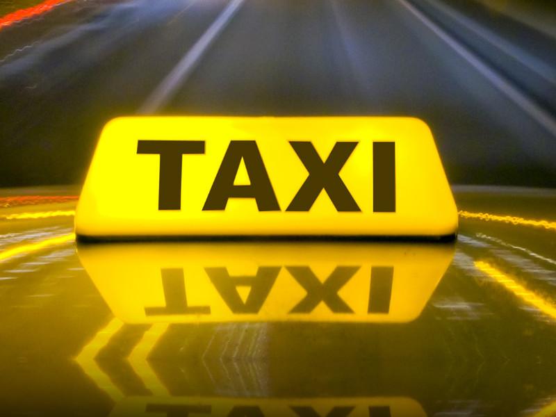 Таксист подвозит миллионера и просит денег на чай.Реакция миллионера просто умора!