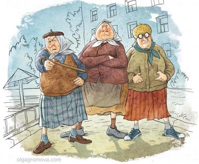 Три старушки спорили, чей возраст наиболее тяжелый. Победитель довольно неожиданный!