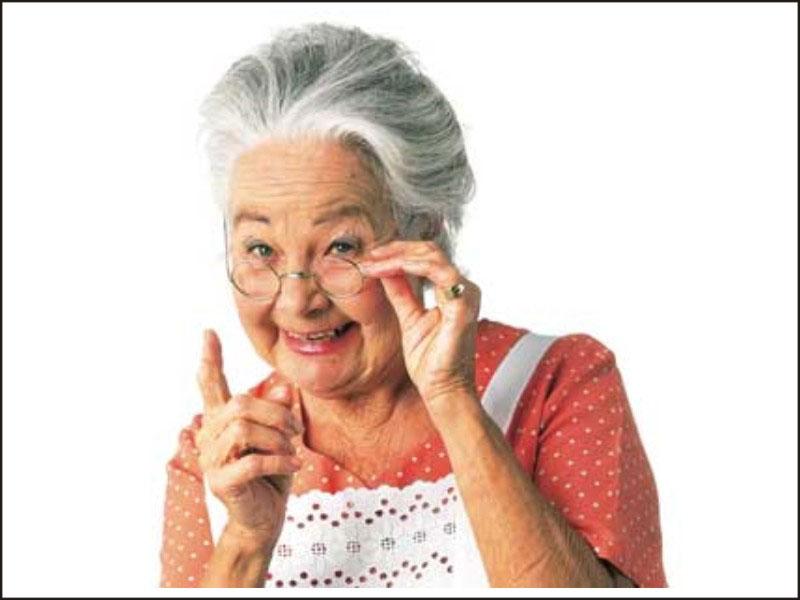 Старость — не радость!