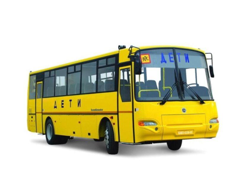 Ситуацию, произошедшую в автобусе — стоит прочитать!