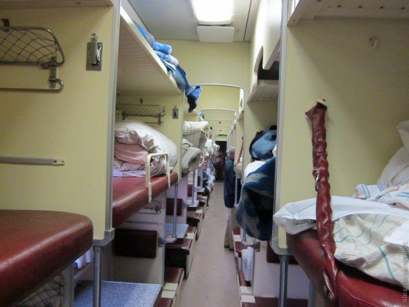 Голодный студент ехал в поезде. Ситуацию, которая произошла дальше — стоит прочитать!