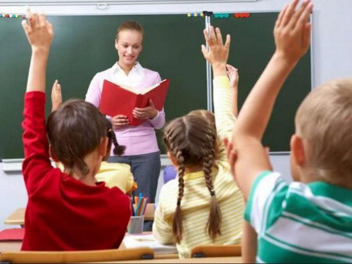 учительница хочет уиницу
