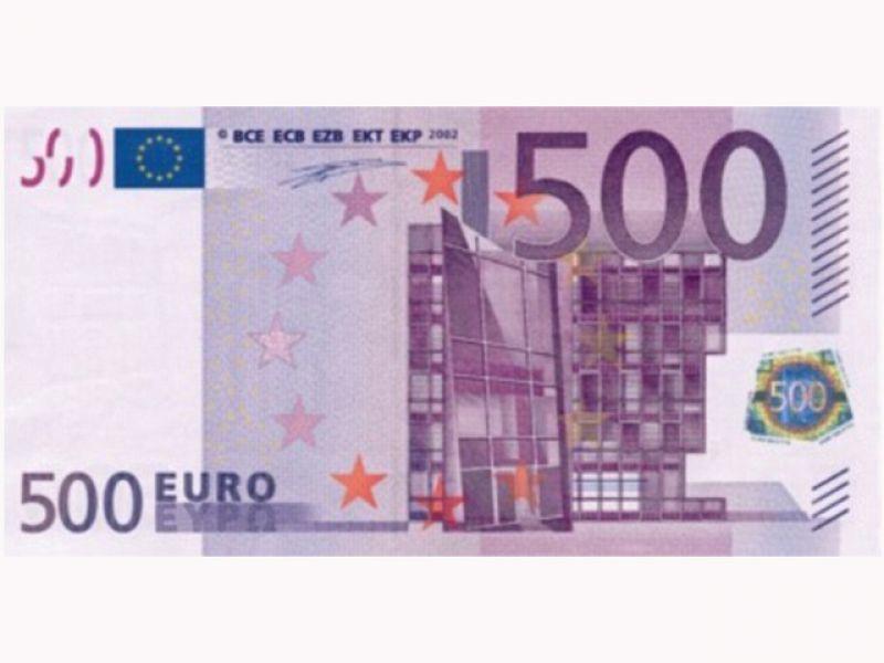 Замечательно купил 100 евро…
