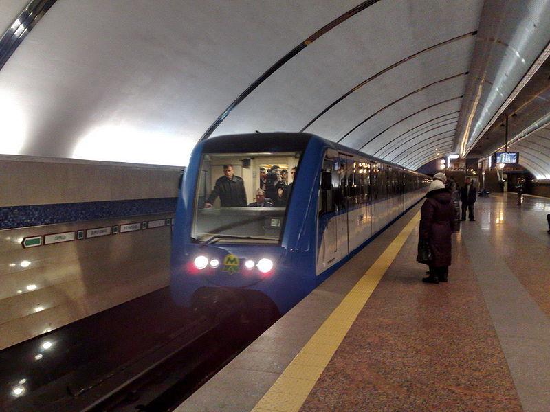 Очень неудобная ситуация в метро…