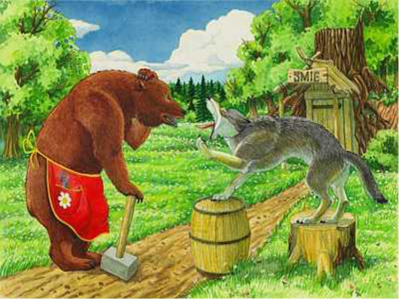 Уморительный анекдот про зайца, волка и медведя! :)