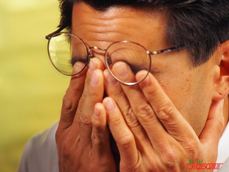 Плохое зрение — оно такое!