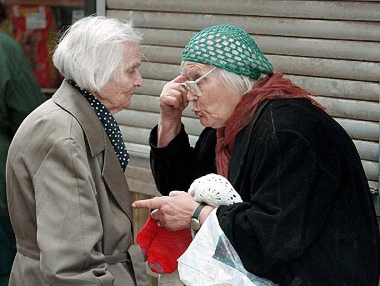 Пожилая леди не могла вспомнить имя своей подруги, но когда она спросила ее об этом — о, Боже!