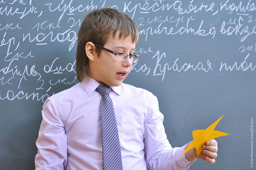 Этот ребенок шокировал учителя, когда сказал, что он заработал 2467 долларов, выполняя школьное задание. Но его задумка – гениальна!