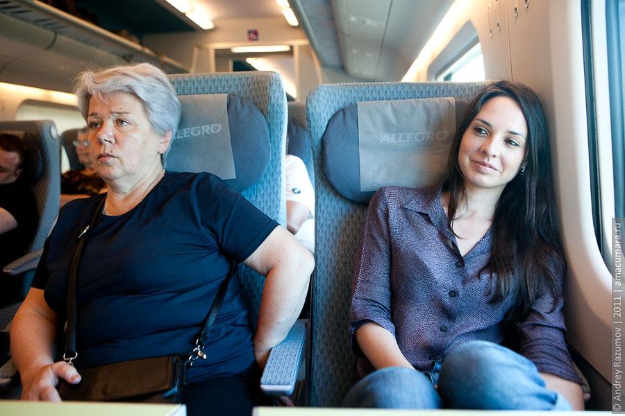 Они услышали звук пощечины в поезде, а затем увидели это!
