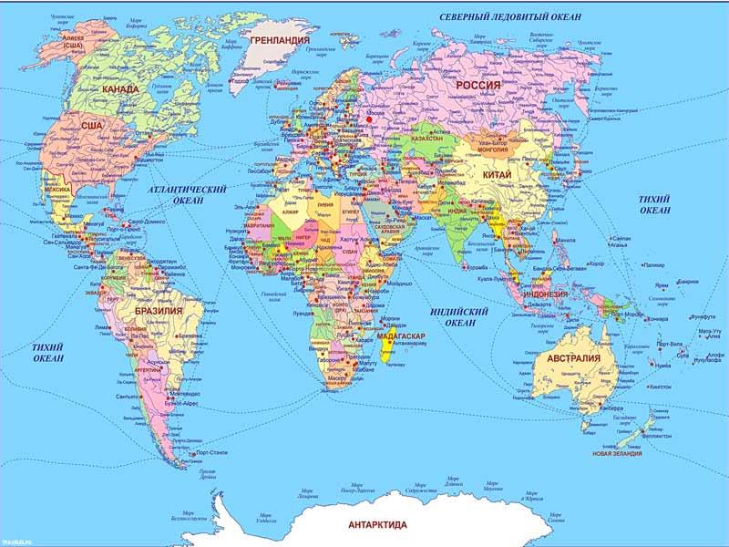 Если хотите получше узнать географию, читайте совет…