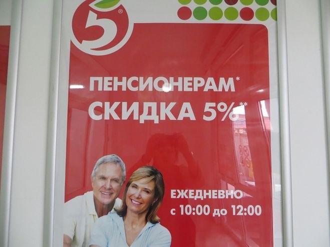Худшая клиентка, которую когда-либо видели в этом магазине, думала, что она может ужасно относиться к менеджеру, пока он не решил сделать это!