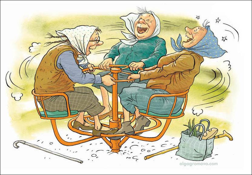 Три дамы делились своими историями о старости, но приготовьтесь к тому, что скажет третья леди!