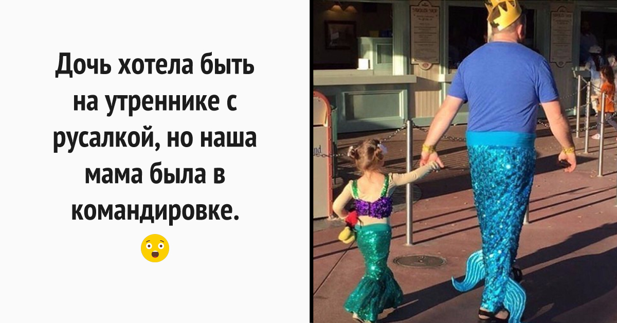 """9 фотографий, на которых отцы заслуживают звание """"идеальный папа"""""""