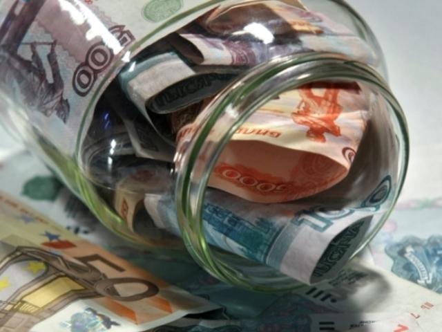 Срочно забирайте деньги из этих банков! Плохие новости для вкладчиков таких банков…