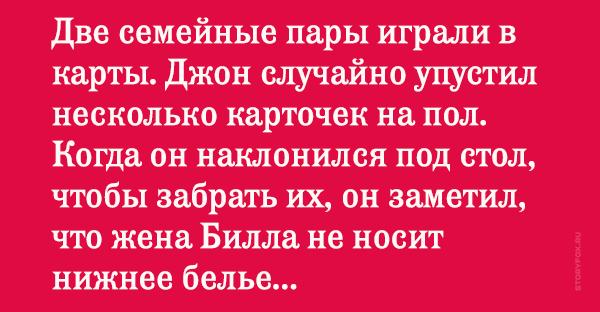Фото жена наклонилась, фильм порно измена мужьям русские