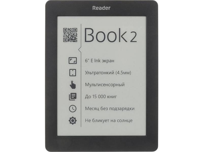 Муж придумал гениальный метод купить себе электронную книгу!