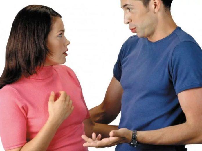 Шалости мужа и жены
