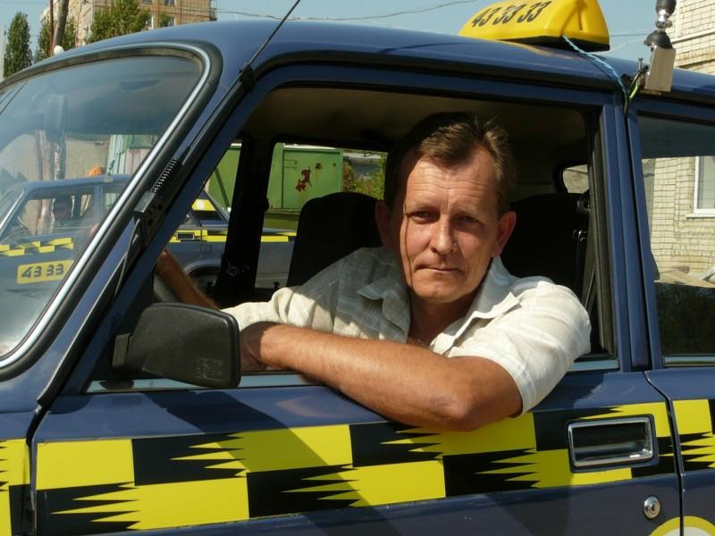 Таксист от такого мягко говоря был в шоке!