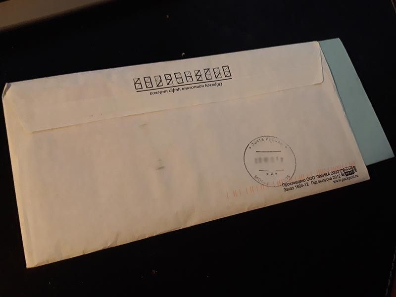 На почту попало письмо от старушки Богу. Сотрудники хотели помочь ей, но вышло не так…