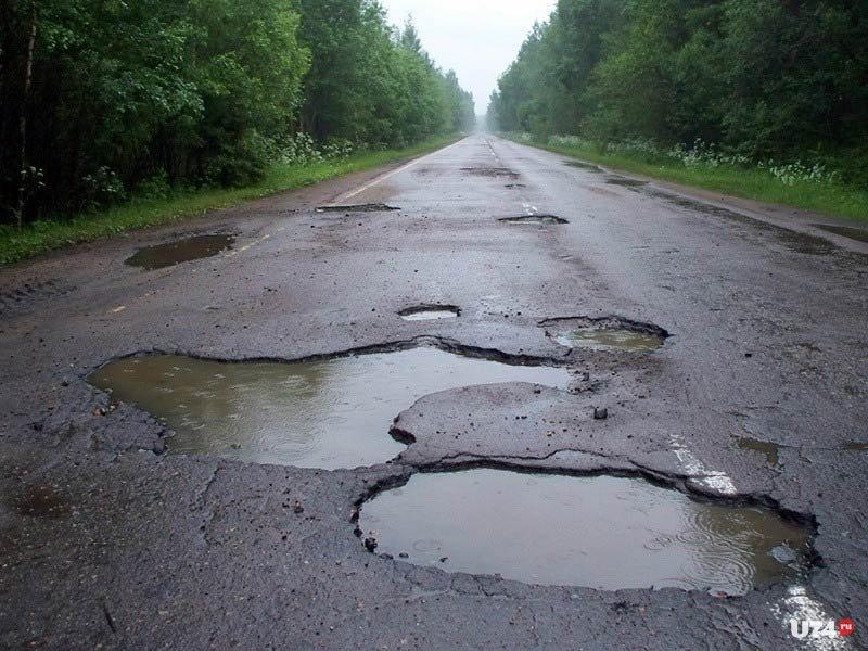 Иногда наши плохие дороги исцеляют людей! :)