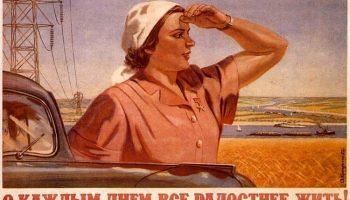 10 ярких привычек родом из СССР, от которых очень трудно избавиться