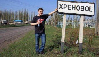 8 населённых пунктов, названия которых заставят всех проезжих улыбнуться