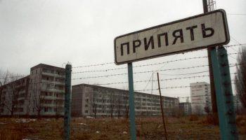 Трагедия в Чернобыле: Интересные факты о городе и природе