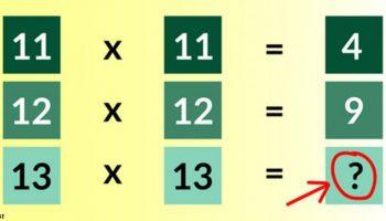 Сможете ли вы решить это знаменитое, но сложное уравнение?
