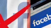 Самые ужасные вещи, которые о вас знает Соцсеть «Фейсбук»