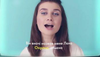 «Охрана отмена!» — песня певицы Jerry Heil взорвала украинский интернет как «Лабутэны» Шнурова