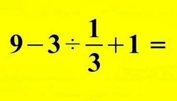 Задачка по математики родом из Японии для самых эрудированных
