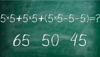 А вы сможете решить эти простые примеры по математике за 10 секунд?