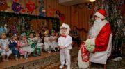 Новогоднее детское чудо. В детском саду шёл полным ходом утренник.