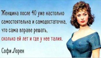 Лучшие и неописуемые качества, которыми обладают девочки «за 40»