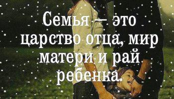 Наши Родители — самые важные люди в жизни! Цените их уже сегодня!